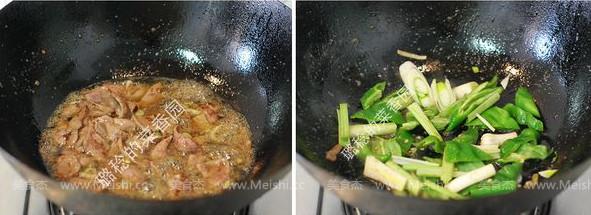 青椒炒猪肝怎么吃