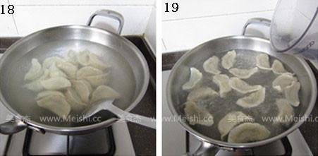 韭菜鲜肉水饺怎么煮