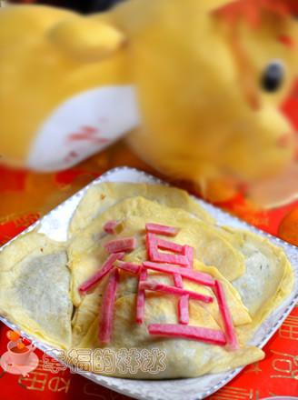 福来黄金饺的做法