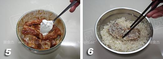 糯米蒸排骨的家常做法