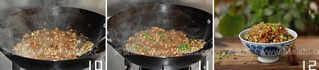 肉末炒粉丝的简单做法