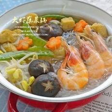 大虾蔬菜锅