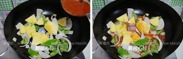 菠萝古老肉怎么煮