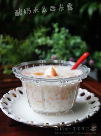 酸奶木瓜西米露的做法