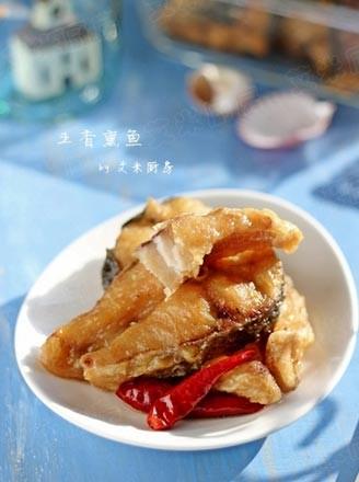 五香熏魚的做法