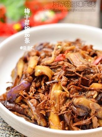 梅干菜煸茄条的做法