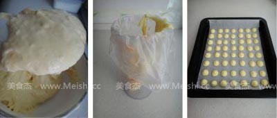 柠檬蛋黄小饼干的家常做法