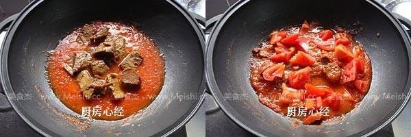番茄炖牛肉怎么吃