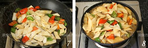 铁板黑椒杏鲍菇的简单做法