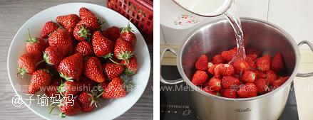 新鲜草莓酱的做法大全