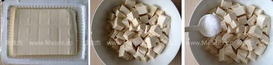 蒜香肉末烧豆腐的家常做法