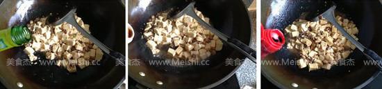 蒜香肉末烧豆腐怎么做
