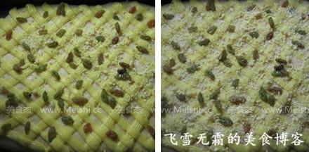 葡萄干面包怎么吃