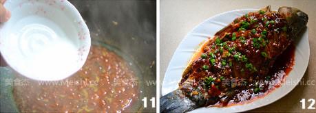 豆瓣全鱼怎么做