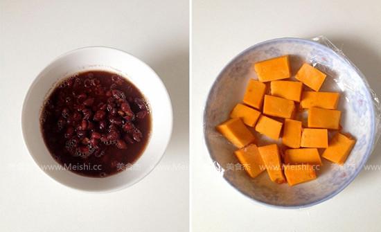 南瓜圆子红豆汤的家常做法