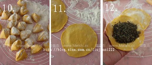 南瓜包的简单做法
