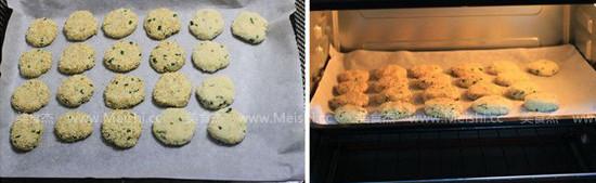 葱香豆渣无糖饼的简单做法