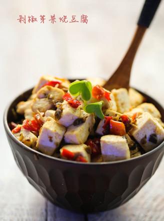 剁椒芽菜烧豆腐的做法