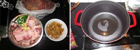 梅菜芋香红烧肉的做法大全