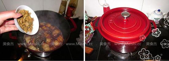梅菜芋香红烧肉怎么做