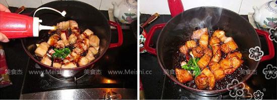 梅菜芋香红烧肉的简单做法