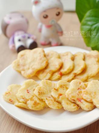 西紅柿蛋餅的做法