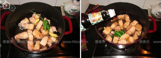 梅菜芋香红烧肉的家常做法