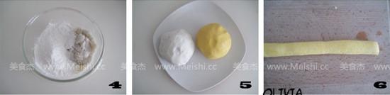 芋圆红豆沙的简单做法