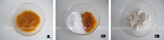芋圆红豆沙的做法图解