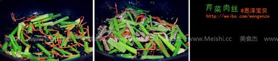 芹菜炒肉丝的家常做法