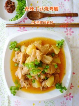 香辣土豆燒雞腿的做法