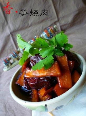 香筍燒肉的做法