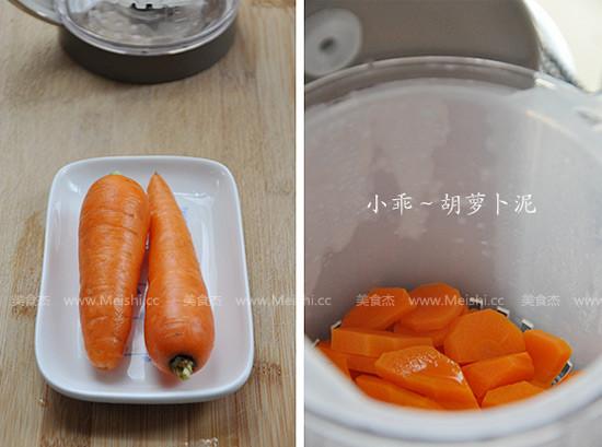胡萝卜泥的做法大全