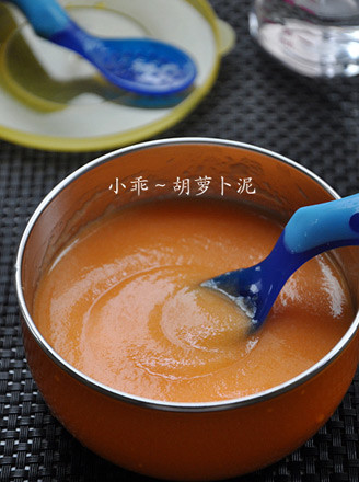 胡蘿卜泥的做法