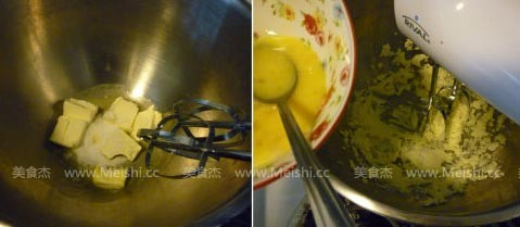 海苔肉松小饼的做法大全