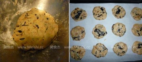 海苔肉松小饼的家常做法
