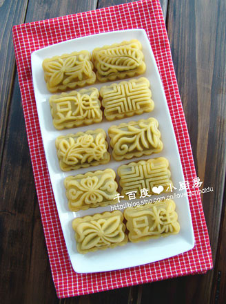 臺式綠豆糕的做法