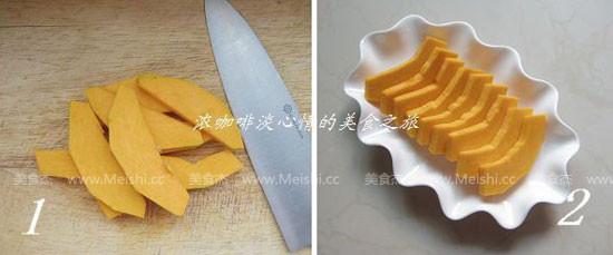 蒜酥蒸南瓜的做法大全