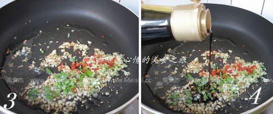 蒜酥蒸南瓜的做法图解