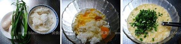 鸡蛋米饭饼的做法大全