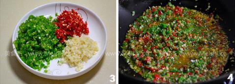 鲜椒手撕茄子的做法图解