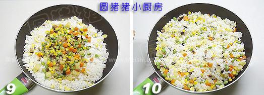 五色健康炒饭怎么吃