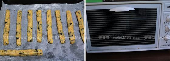海苔肉松饼干怎么做