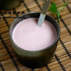 红酒酸奶饮