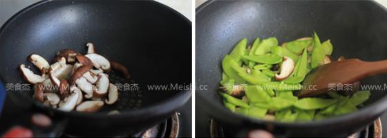 香菇荷兰豆小炒的家常做法