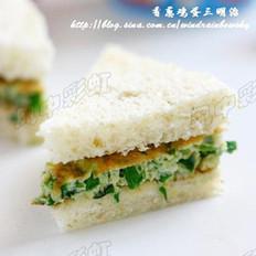 香葱鸡蛋三明治