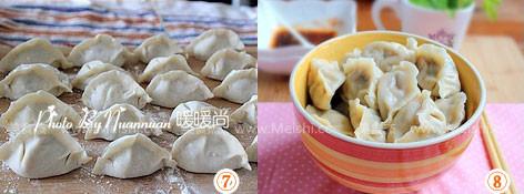 猪肉杏鲍菇饺子怎么煮