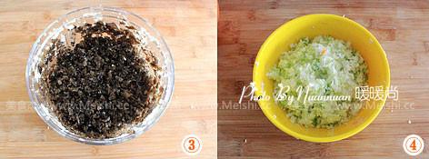 猪肉杏鲍菇饺子的做法图解