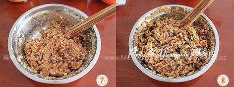 猪肉杏鲍菇饺子的简单做法