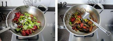 西红柿尖椒炒茄子怎么做